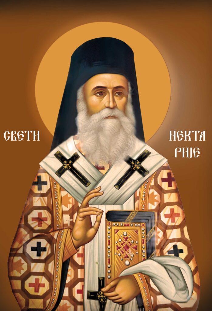 Житије Светог оца Нектарија Егинског Чудотворца