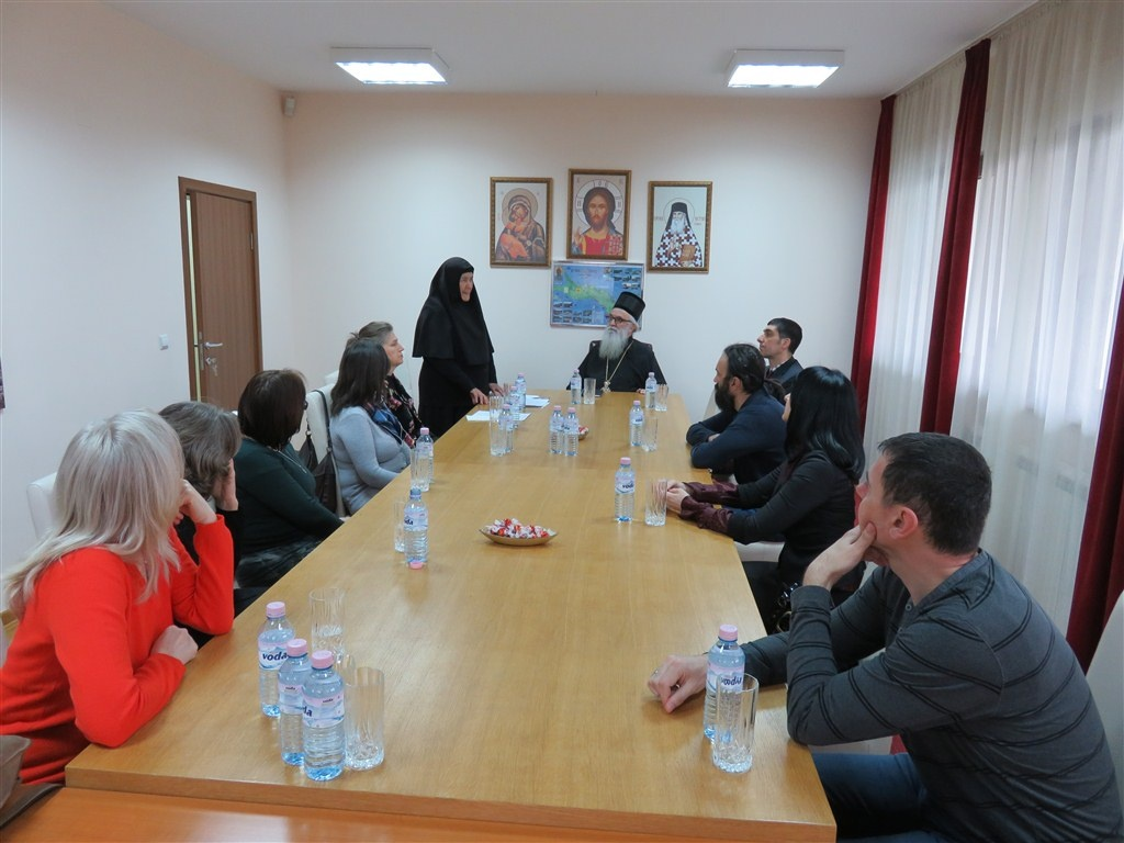Први састанак ради оснивања Православног саветодавног центра у Ваљеву