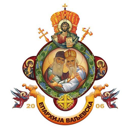 Молитвенe литијe за Црну Гору и Косово и Метохију у Убу, Мионици и Осечини