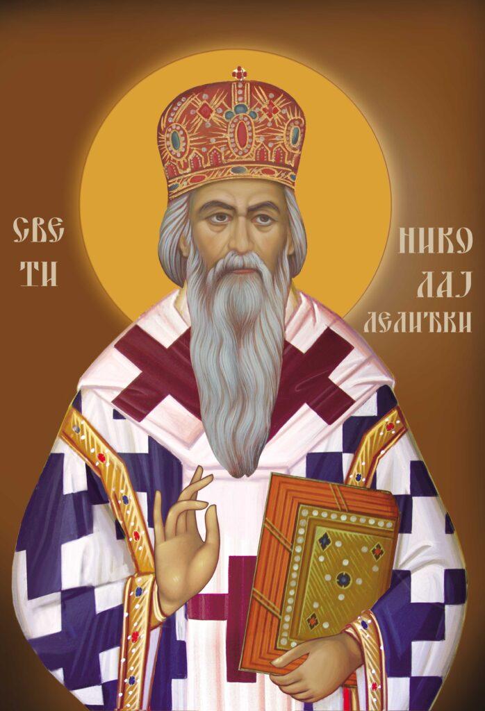 Житије Светог оца нашег Николаја Лелићког