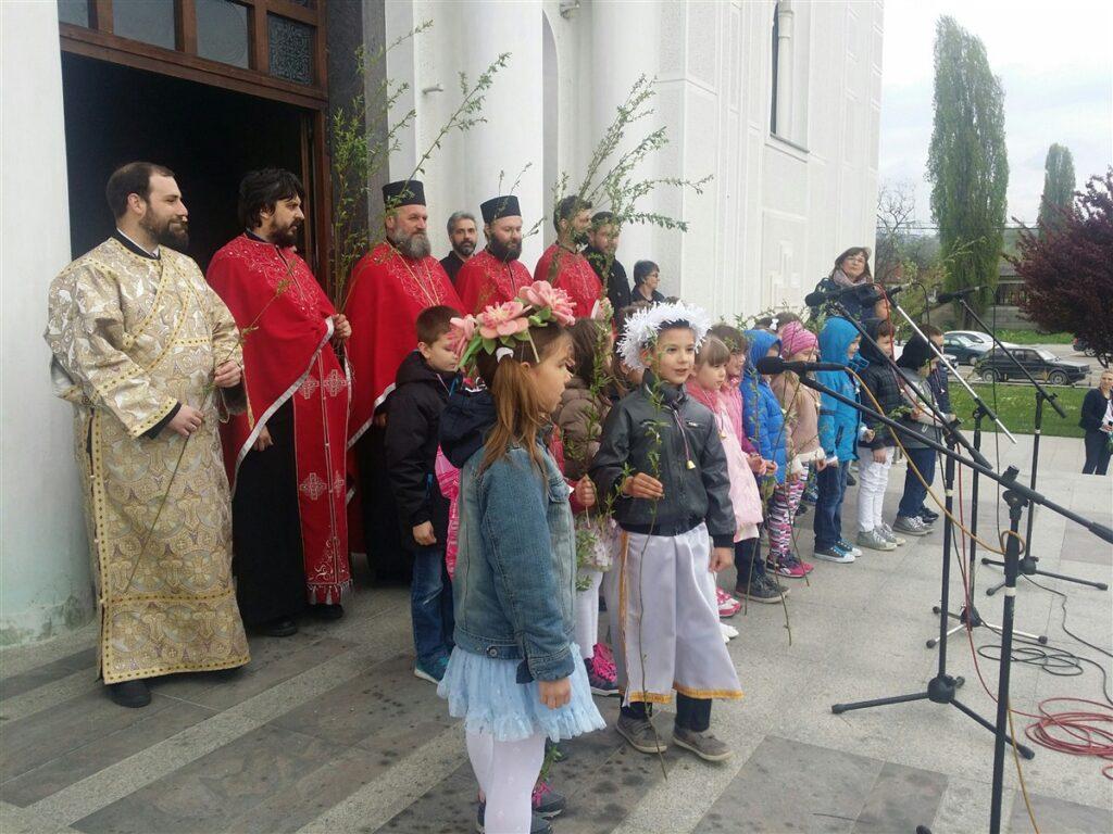 Врбица у Саборном храму и Храму Светог Георгија