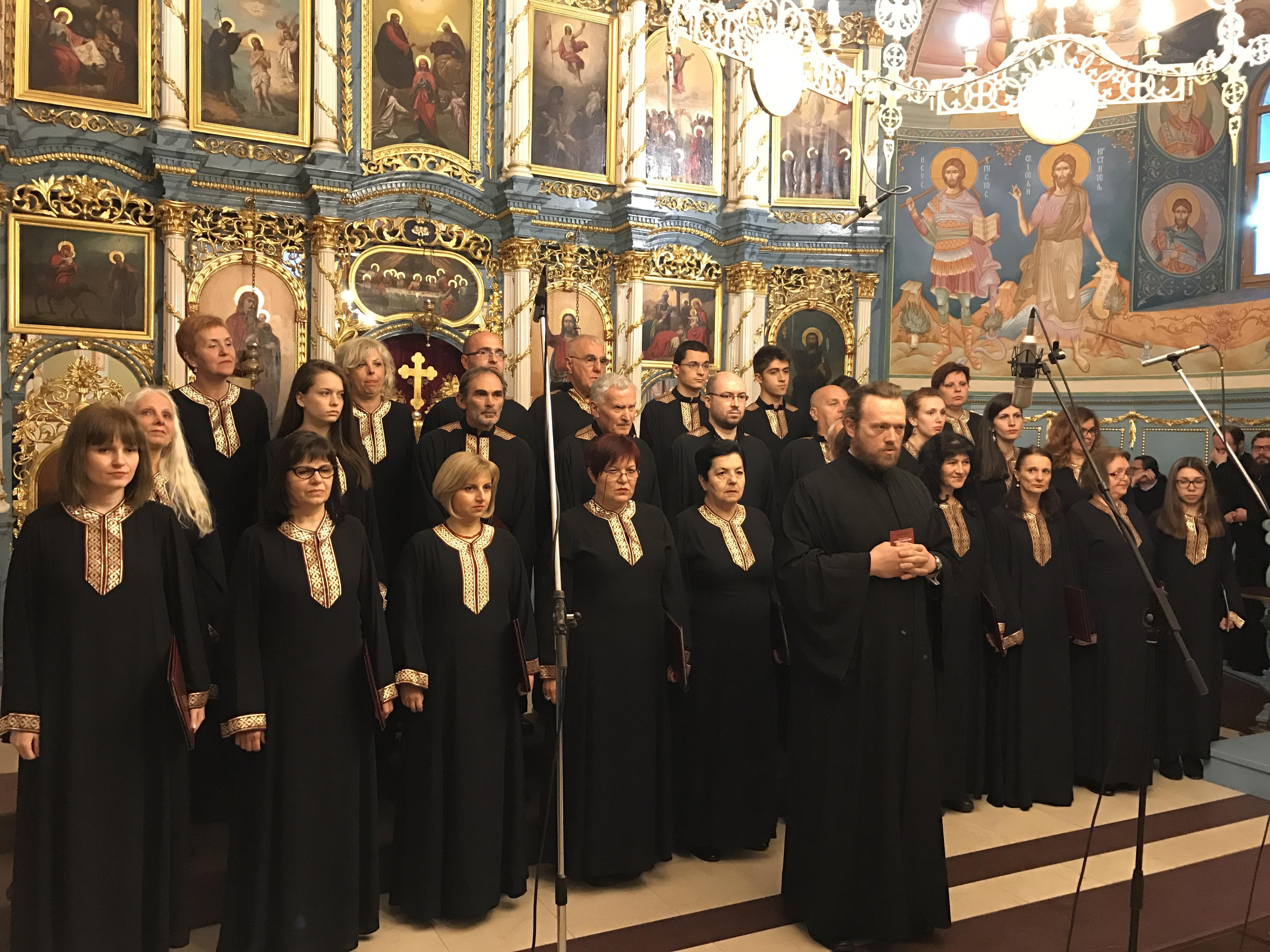 """Традиционални празнични концерт хорова """"Хаџи Рувим"""""""