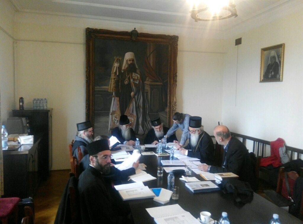 Годишња седница Управног одбора Човекољубља