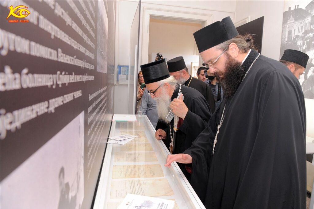"""Епископ Милутин и Епископ Силуан на отварању изложбе """"Протина писма"""""""