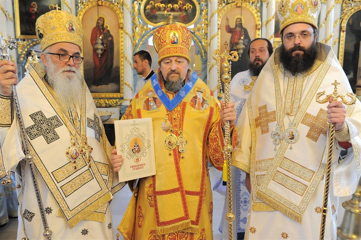 Српско – руско литургијско сабрање у Храму Покрова Пресвете Богородице