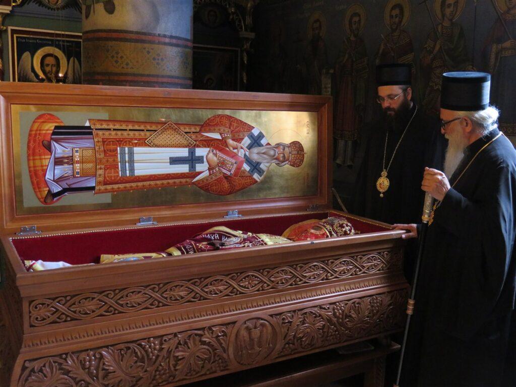 Поклоњење Епископа