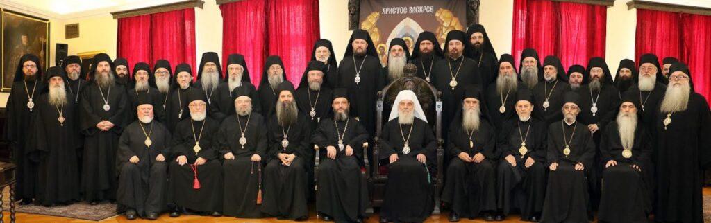 ПРЕНОСИМО: Саопштење за јавност Светог Архијерејског Сабора