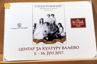 2017-06-05-200v