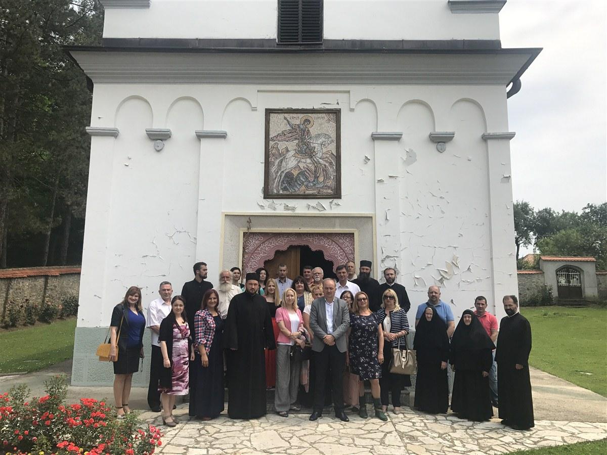 Састанак директора школа у манастиру Боговађа