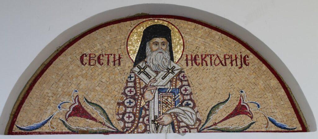 Света Архијерејска Литургија у Храму Светог Нектарија Егинског