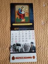 kalendar 10