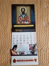 kalendar 11