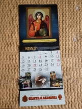 kalendar 13