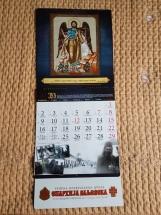 kalendar 9