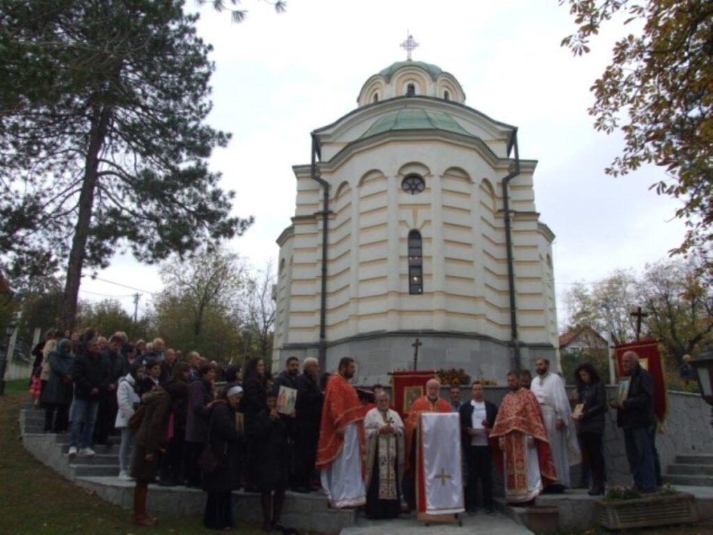 Митровданско славље у Лајковцу