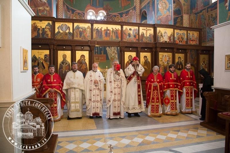 Светомакаријевско богомољачко сабрање у Убу