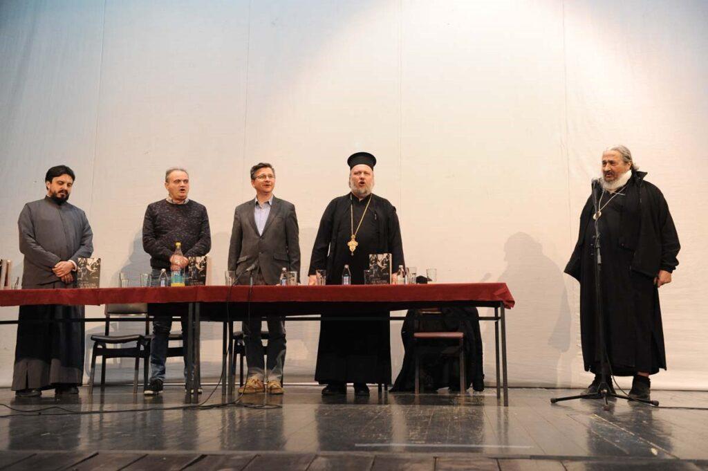 Путописи о српском страдању Епископа Атанасија Јевтића