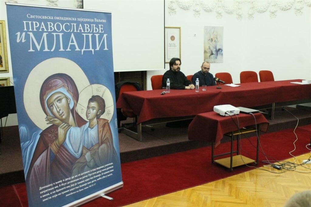 """Трибина о душевном здрављу у циклусу """"Православље и млади"""""""