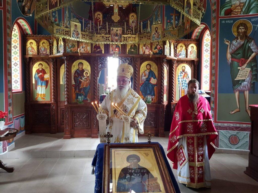 Света Архијерејска Литургија у храму на Дивчибарама