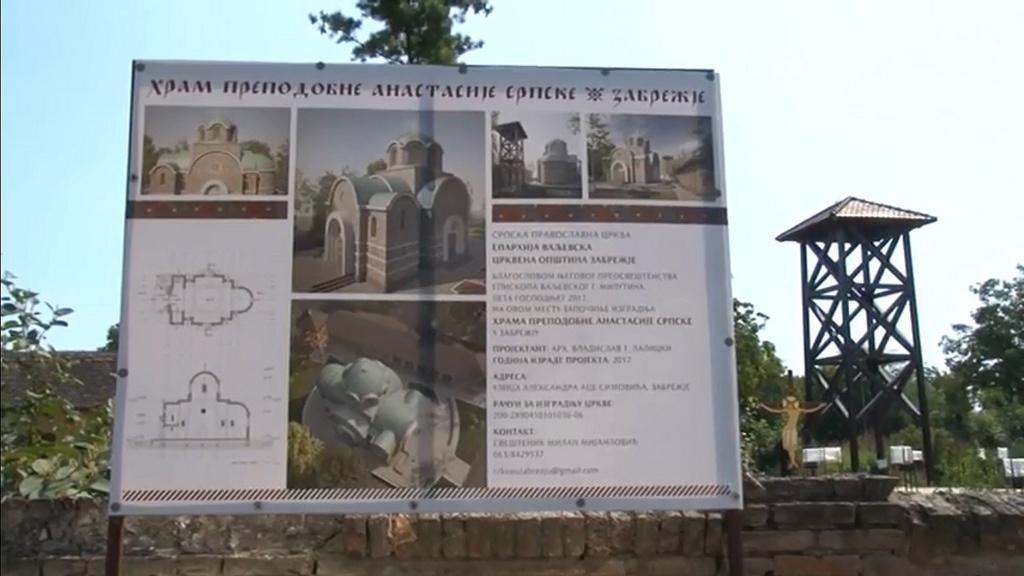 Завршен звоник за храм Преподобне Анастасије Српске у Забрежју