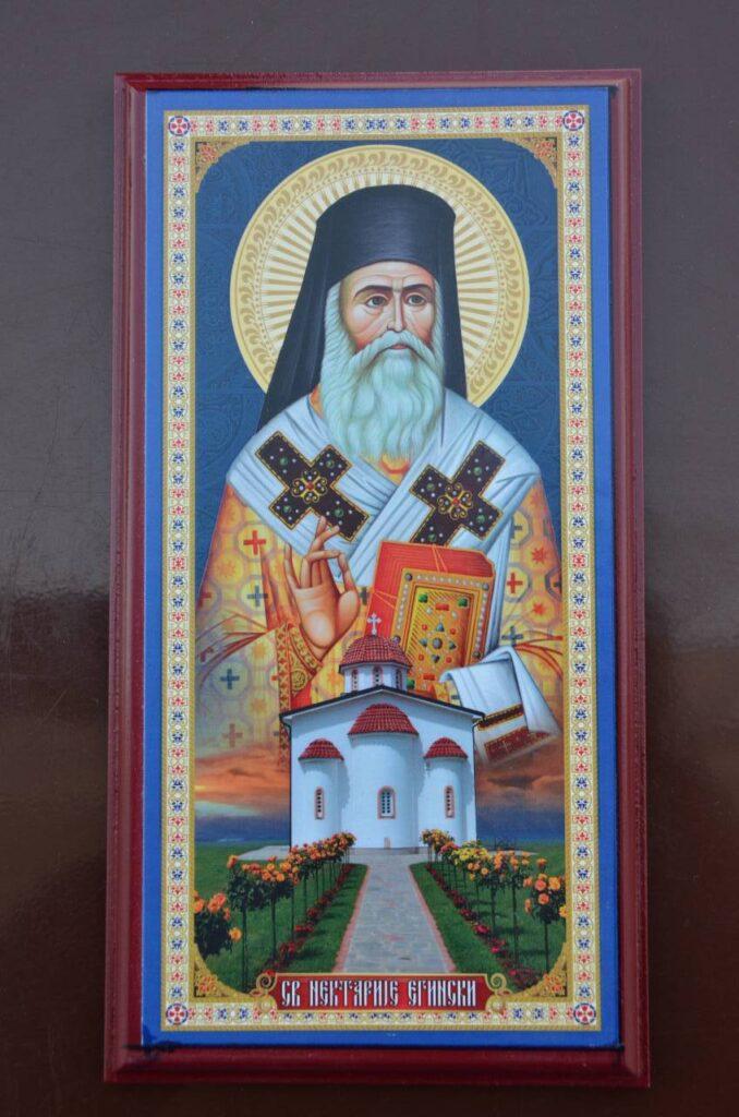Радионица при храму Светог Нектарија у Ваљеву