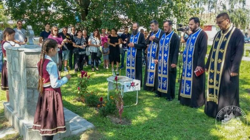 Преносимо: Парастос крајишким Србима у Убу