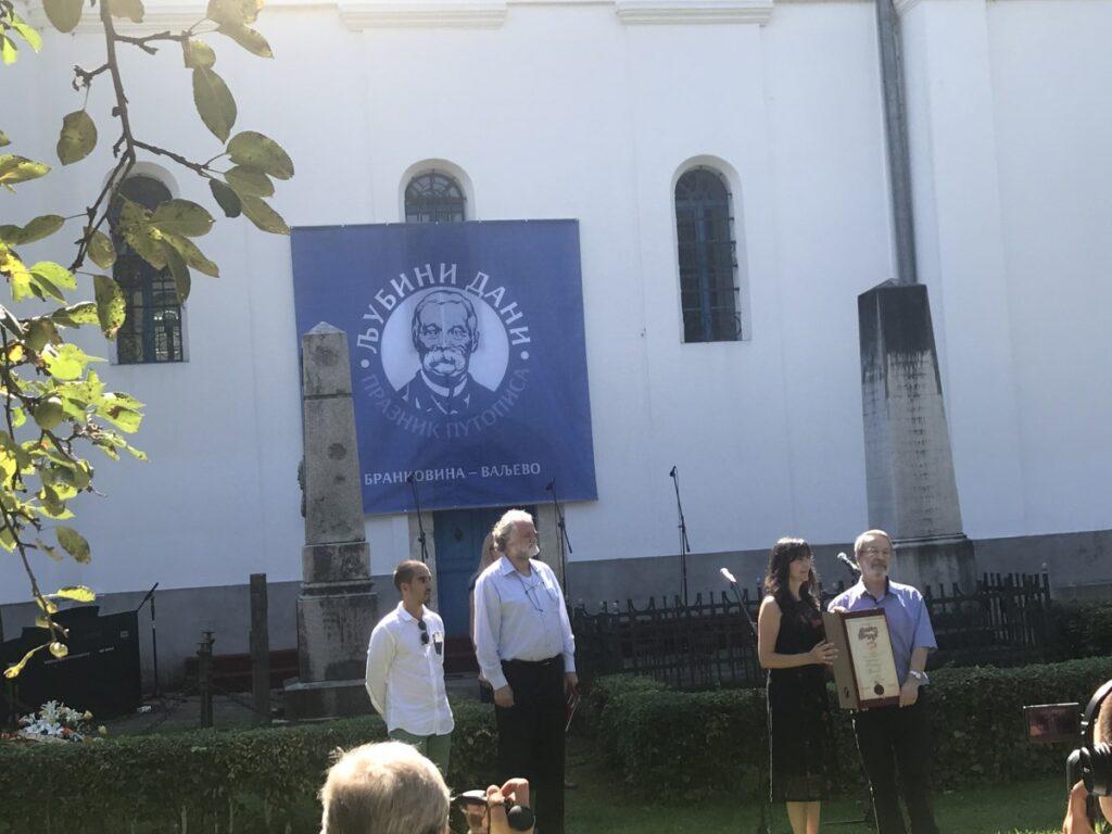 """Стевану Тонтићу свечано уручена Награда """"Љубомир П. Ненадовић"""