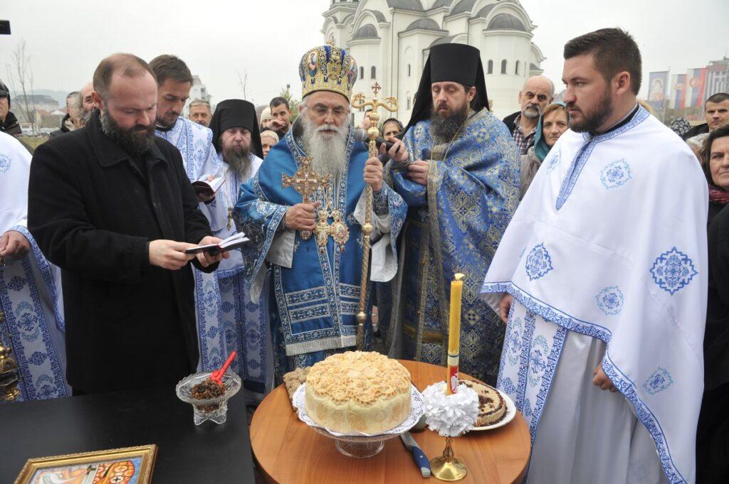 Славска свечаност у Храму Светог Нектарија Егинског