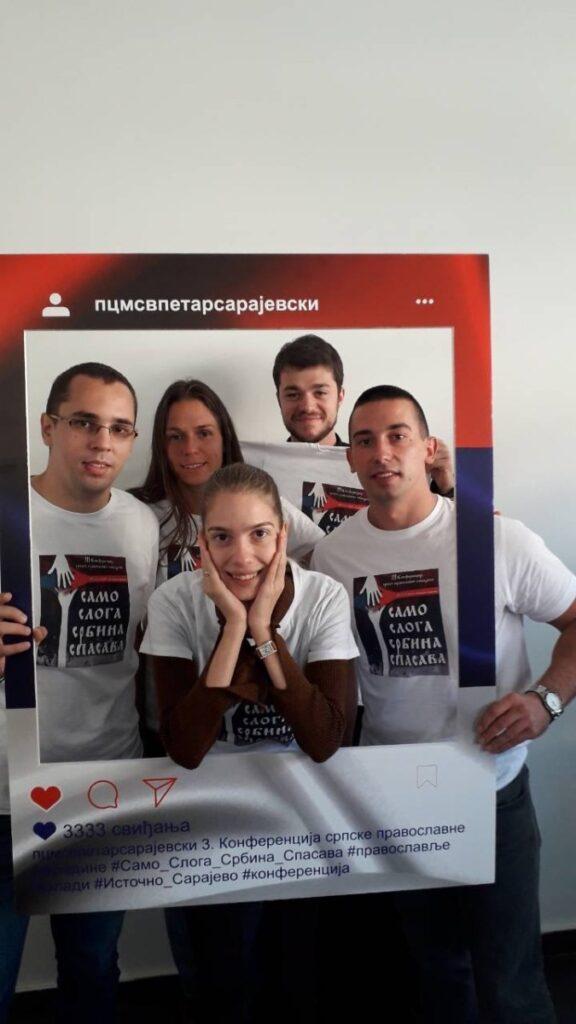 Светосавска омладинска заједница на Међународној конференцији православне омладине