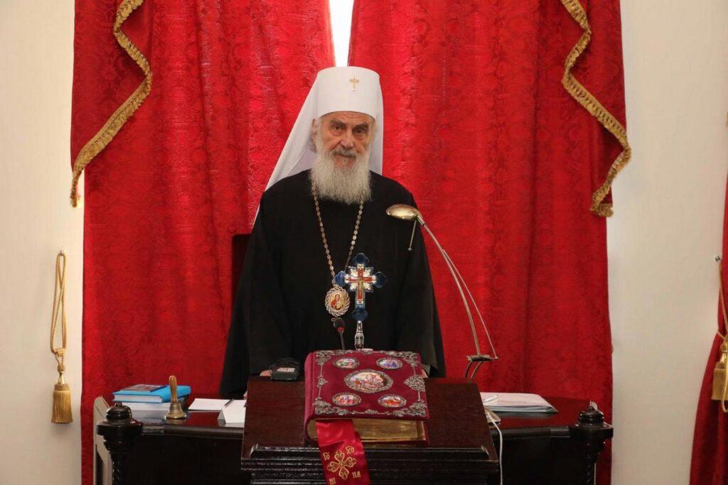 Преносимо: Молитвени почетак Светог Архијерејског Сабора