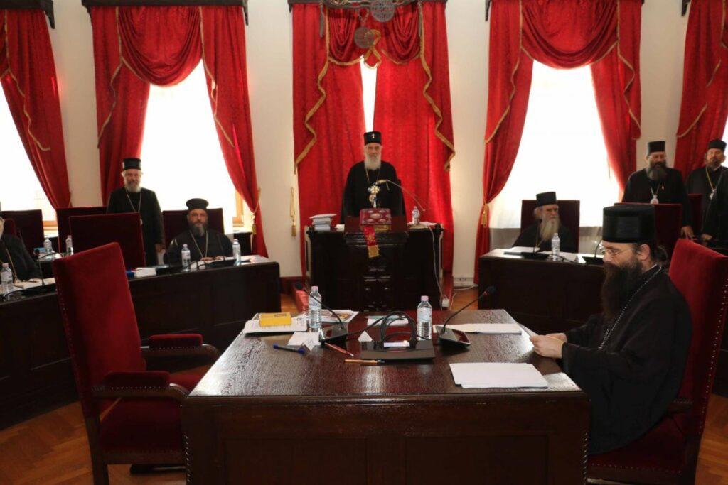 Преносимо: Саопштење Светог Архијерејског Сабора о Косову и Метохији