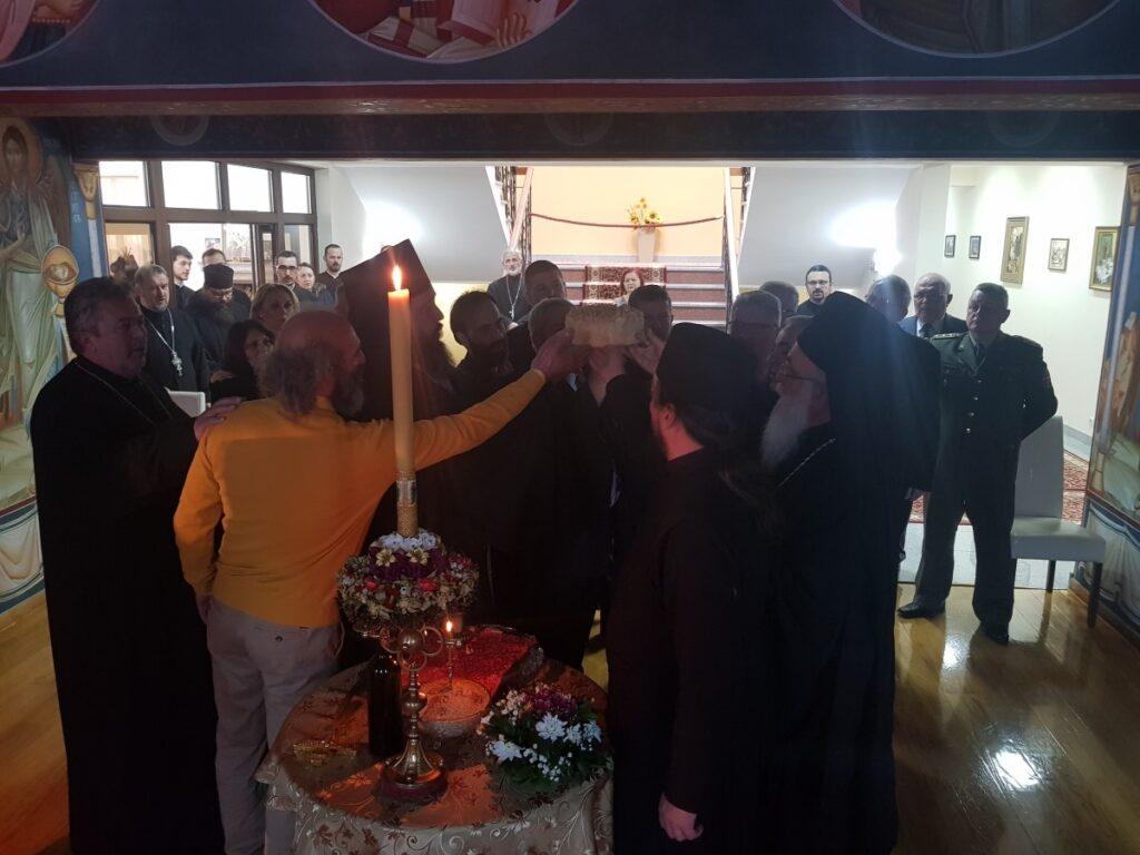 Епископ Милутин прославио своју крсну славу Јовањдан
