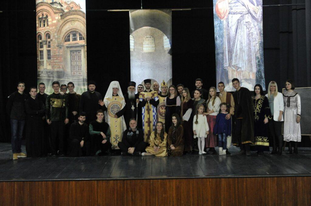 Епископ Милутин на Светосавској академији у Центру за културу