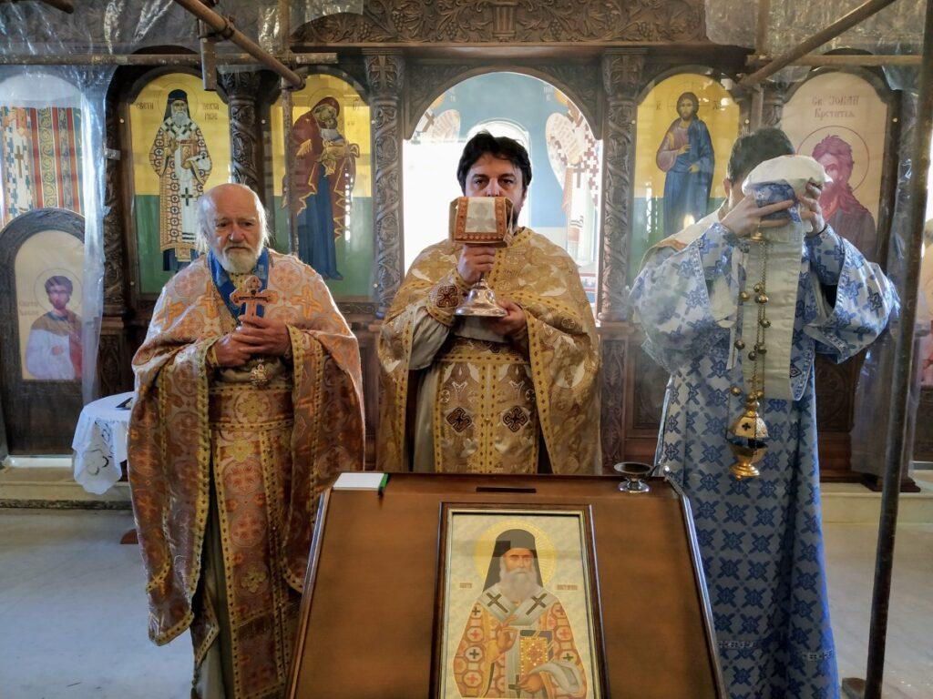Молитвено сећање на схиархимандрита Нектарија Виталиса