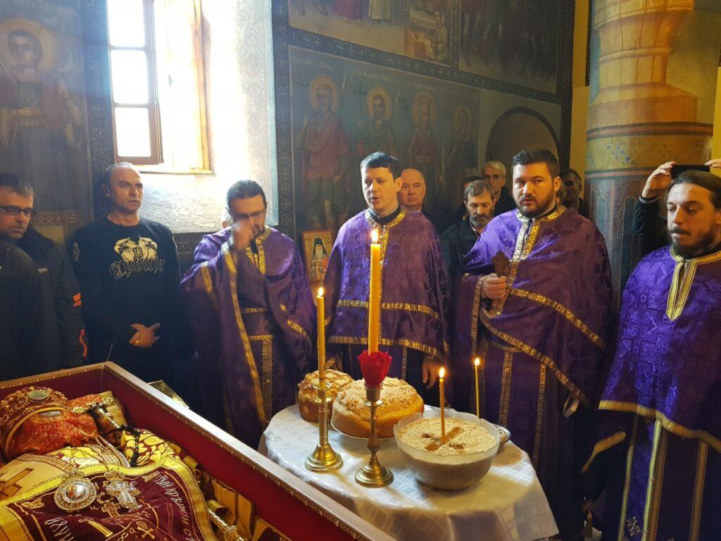 Светковина у манастиру Лелић