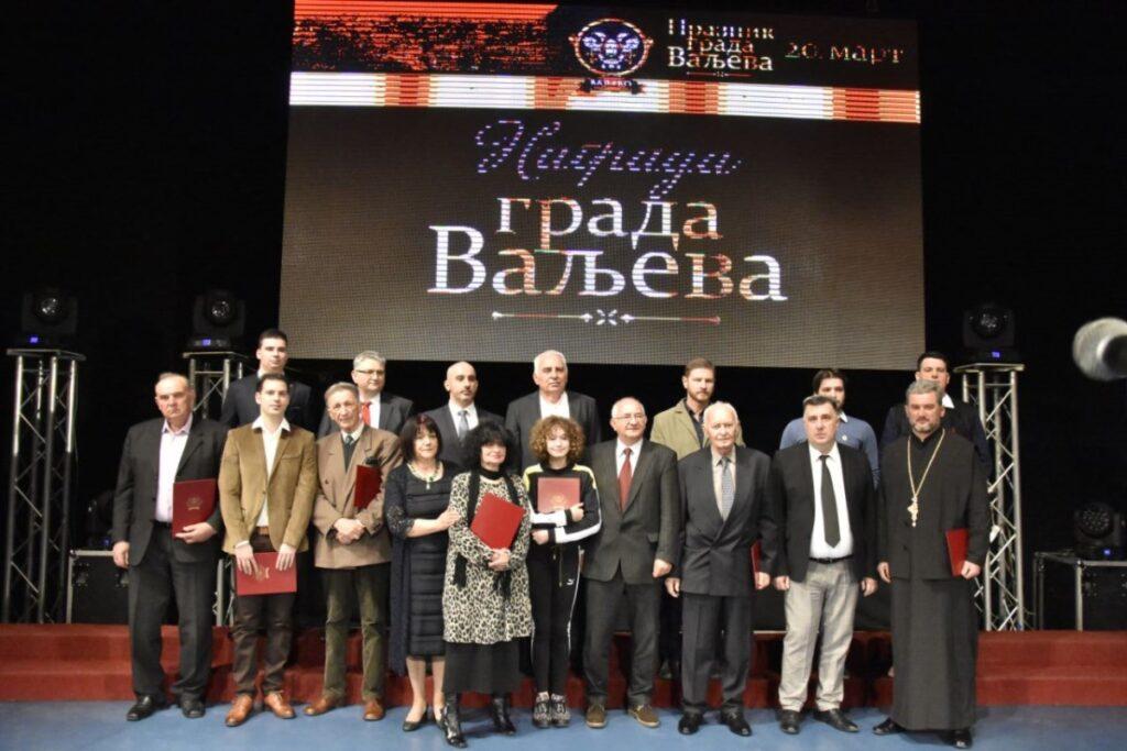 На свечаности поводом Дана града Ваљева уручене награде најуспешнијим
