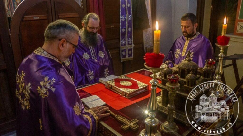 Исповест свештенства тамнавског намесништва