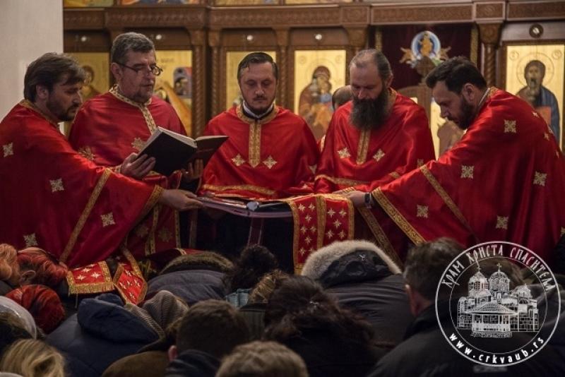Богослужења у убском Храму