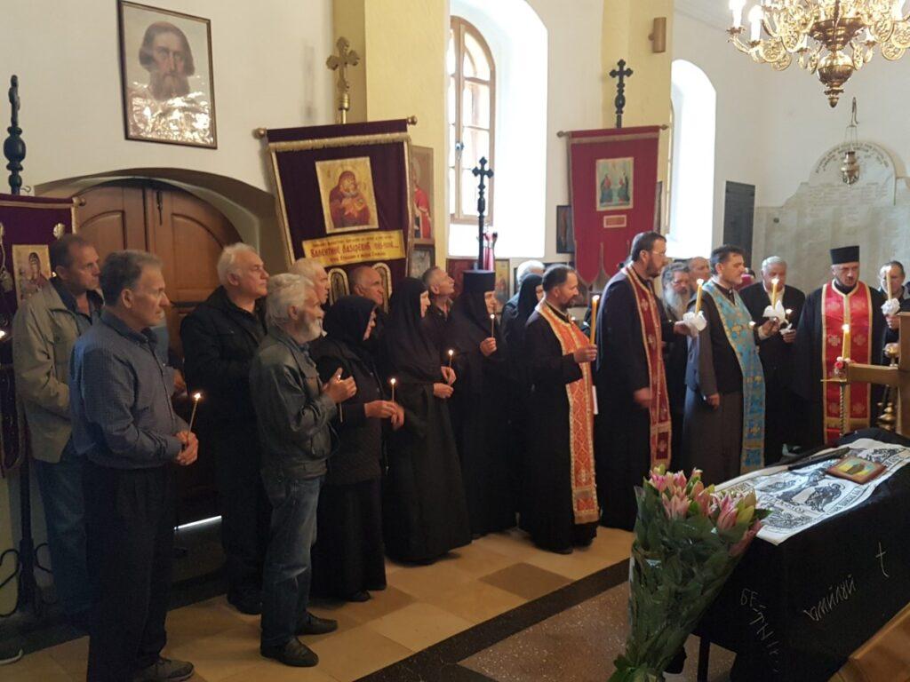 Молитвени опроштај од монахиње Параскеве (Јовановић)