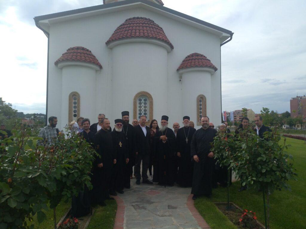 Епископ Милутин у Храму Светог Нектарија Егинског дочекао учеснике прве конференције о Светом Оцу Јустину