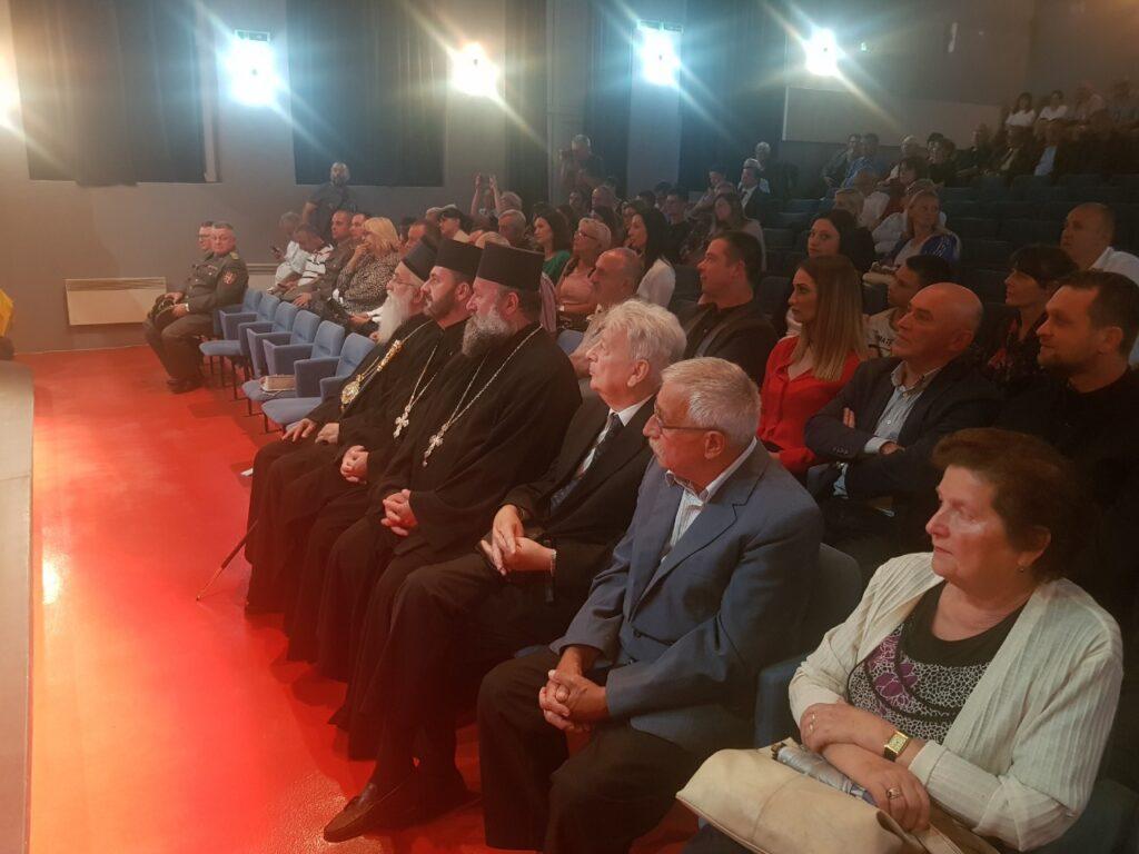 Епископ Милутин на отварању Мишићевих дана