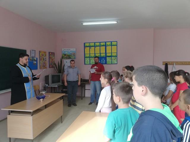 Молебан за успешну школску годину у Љубинићу