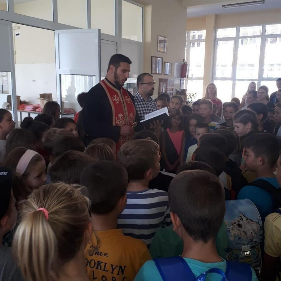 Молебан за почетак нове школске године у Љигу