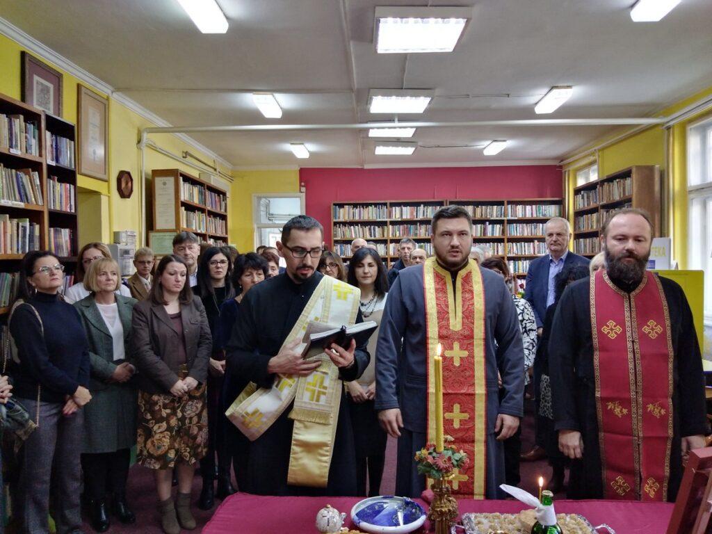 Ваљевски библиотекари прославили своју крсну славу Андријевдан