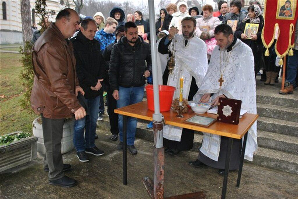 """Празник Богојављења у храму СВ. Димитрија"""" у Лајковцу"""