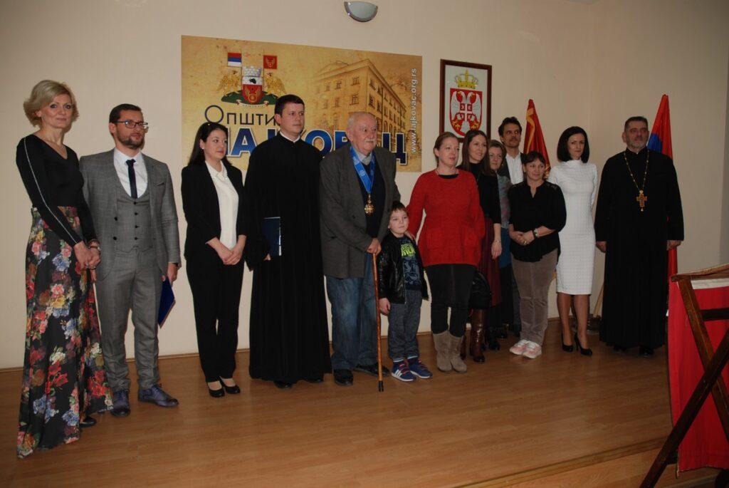 Светосавска академија у Лајковцу