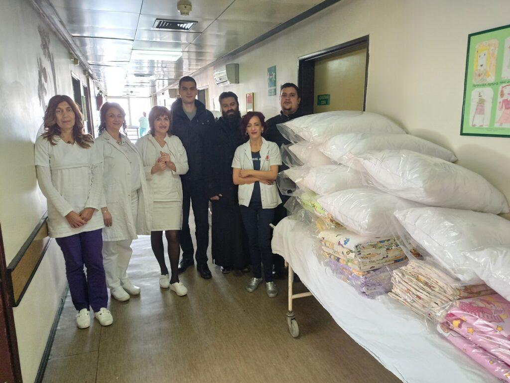 Посета Светосавске омладинске заједнице Општој болници Ваљево
