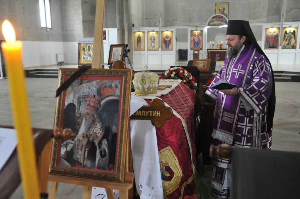 Епископ ремезијански Стефан: Владика Милутин је ишао небеским путем
