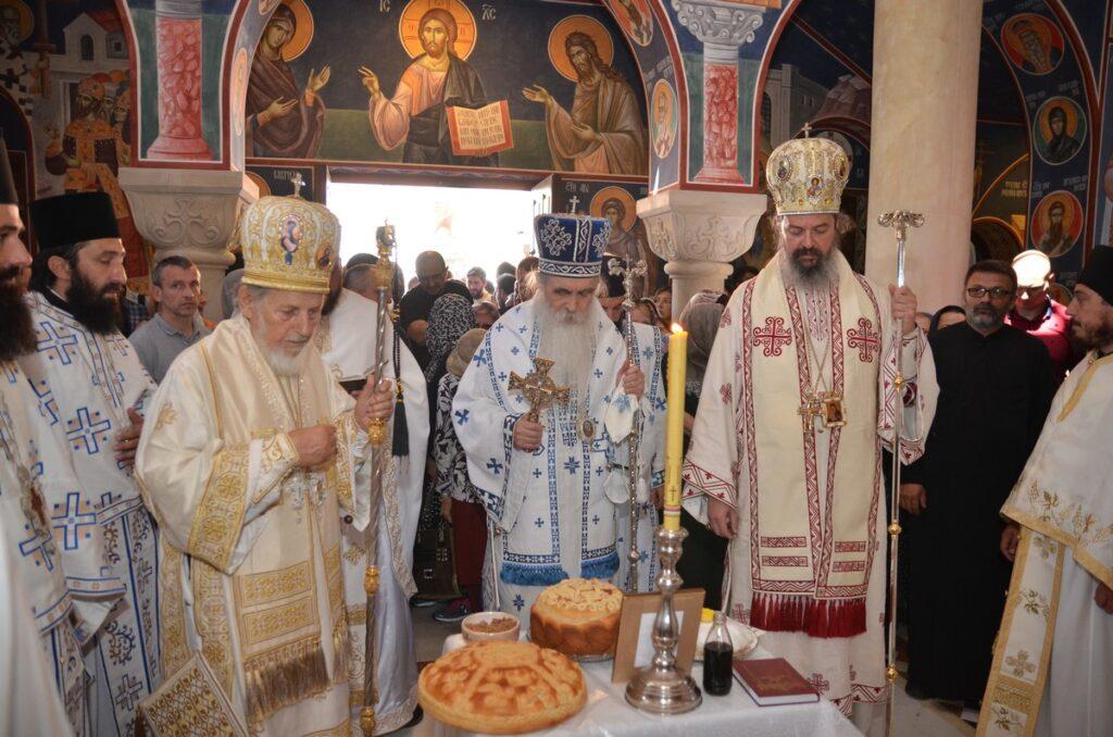 Јустинданска светковина у манастиру Ћелије