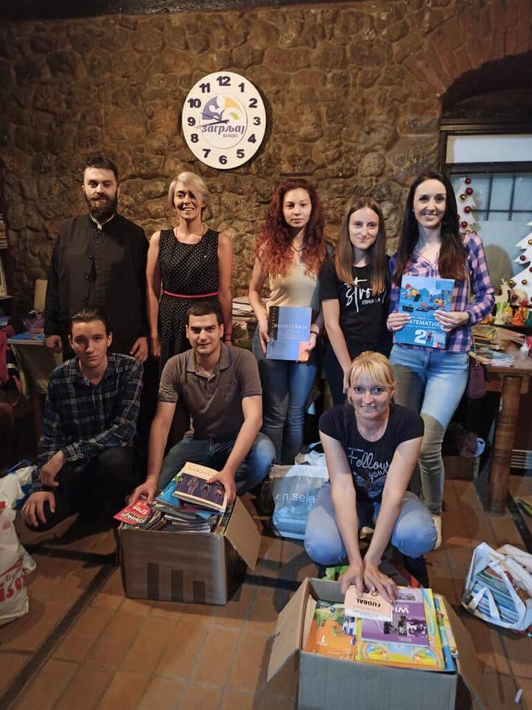 Прикупљање половних уџбеника у организацији Светосавске омладинске заједнице